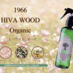 HIVA WOOD  Organic